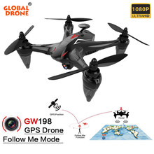 Global Drone GW198 5G WiFi FPV Brushless Motor RC Quadrocopter GPS Dron Hover Drones Follow Me Drone with Camera VS Bugs 2 F11(China)