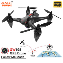 Global Drone GW198 5G WiFi FPV Brushless Motor RC Quadrocopter GPS Dron Hover