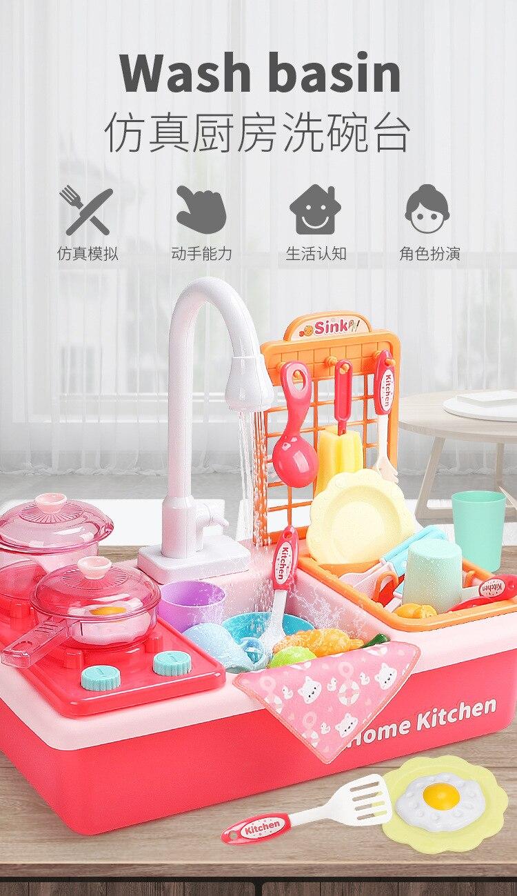 louça elétrica pia fingir jogar cozinha brinquedos
