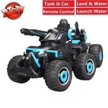 24g шесть колес rc боевой танк модель lanuch воды дистанционного
