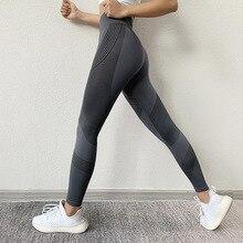 SVOKOR Fitness Women Leggings Striped Print Breathable Pants