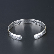 925 Sterling Silver Sanskrit Six-character Word Open Bracelet Fashion Buddhist Text Classic Retro Men and Women Models