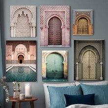 Moderno nórdicos Marruecos puerta Vintage carteles arquitectura del famoso mundo imágenes artísticas impreso habitación lona pintura decoración de hogar