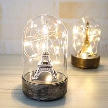 Paris Tower Star Night Light Copper Wire Lamp Innovative Table Lamp Wedding Valentine's Day Girlfriend Birthday Christmas Gift
