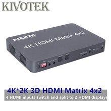 1080P 3D 4K * 2K 4x2 HDMI Matrix Switch Splitter V1.4, EDID ควบคุม RC,LPCM/DTS/Dolby AC3 สำหรับ XBOX DVD PS34 จัดส่งฟรี