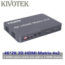 1080P 3D 4K*2K 4x2 HDMI Matrix Switch Switcher Splitter V1.4, EDID RC Control,LPCM/DTS/Dolby AC3 For XBOX DVD PS34 Free Shipping