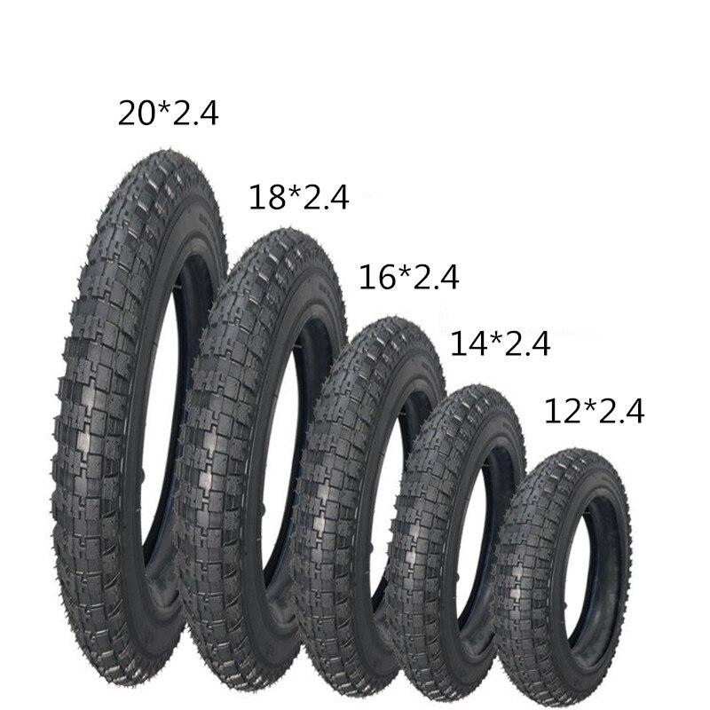 Детская велосипедная шина, детская велосипедная шина 12/14/16/18/20x2. 4 детали для велосипеда