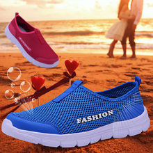 Sports Running Shoes Breathable Comfortable Sneakers Men Women Casual Shoes Outdoor Athletic Walking Jogging Loafers Man Flats