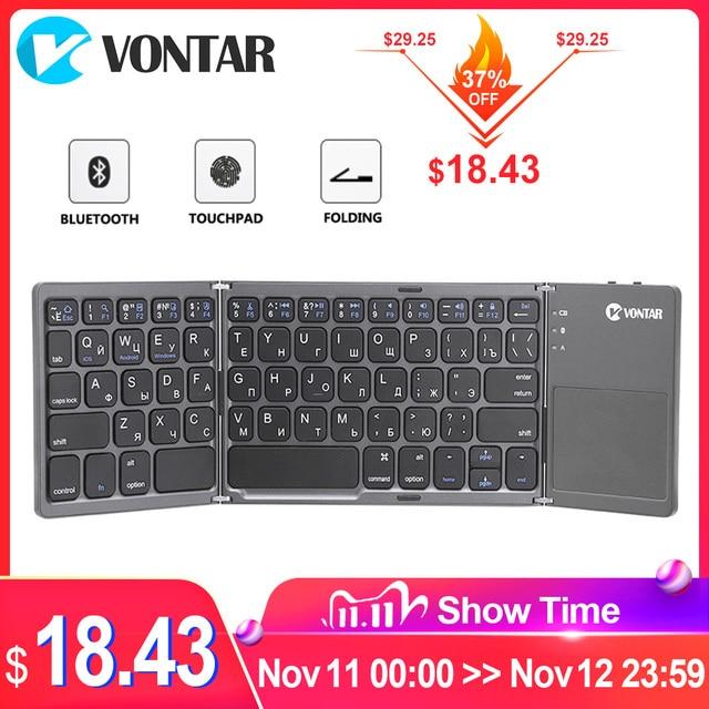 VONTAR 휴대용 접는 러시아어 무선 키보드 블루투스 충전식 BT 터치 패드 키패드 IOS/안 드 로이드/Windows ipad 태블릿