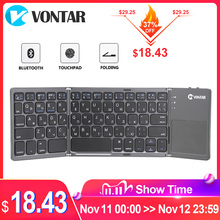 VONTAR נייד מתקפל רוסית מקלדת אלחוטית bluetooth נטענת BT Touchpad לוח מקשים עבור IOS/אנדרואיד/Windows ipad Tablet