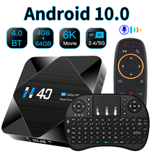 2020 TOPSION smart TV Box Android 10.0 Allwinner H616 4GB 64GB google voice assistant 4k HD tv box android Set Top Box