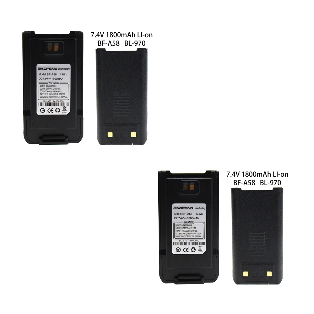 2X BaoFeng Original Replacement Battery BL-8 For Baofeng UV-82 UV-82L UV-8D UV-89 UV-82HP UV-82HX
