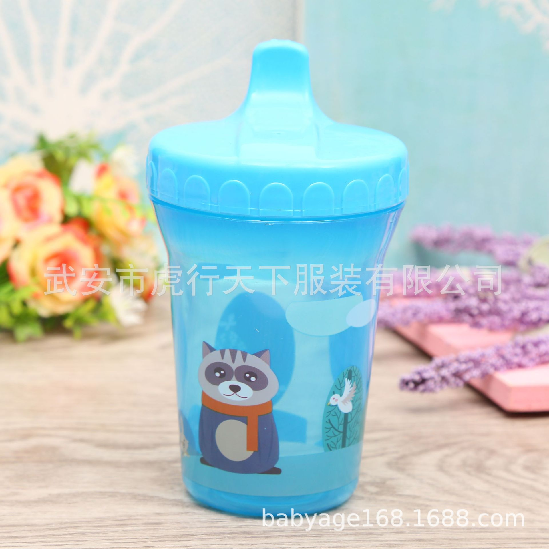 200ml Ali Bunny Straight-Cut New Style Infant Sippy Cup Baby Training Drinking Cup
