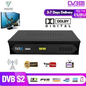 Conjunto receptor de satélite da caixa de tv  espanha  brasil  dvb s2  com função de suporte wi-fi  dobly  iptv  cccam  caixa de tv youtube hd