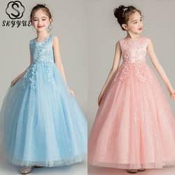 Skyyue/однотонные платья с цветочным узором для девочек бальное платье без рукавов с круглым вырезом для девочек, платья с цветочным узором