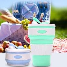 Силиконовая складная телескопическая чашка для кофе, чая, портативная дорожная многоразовая, без отходов, многофункциональный чайник, компрессионный, 350 мл