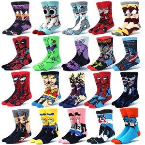 Men's socks fashion men's anime funny socks hip hop personality anime socks cartoon fashion skarpety high quality sewing pattern(China)
