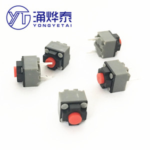 YYT Mute button 6*6*7.3 Silent switch wireless mouse Square mute micro switch button M330 M220 repair parts replace rectangle(China)