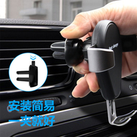 Air outlet car gravity wireless charger car wireless charging gravity car phone holder wireless charging