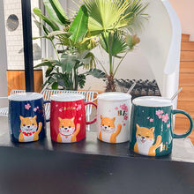 Мультфильм Шиба ину собака креативная керамическая чашка чистая