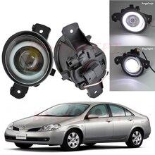 2PCS Fog Lamp Assembly Super Bright LED Fog Light with Angel eye For NISSAN PRIMERA Hatchback (P12) 2002-2015
