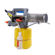 2L Mini Thermal Hot Portable Dry Fogger Fogging Machine, Fumigation Sprayer, Mosquito, Moths, Filies