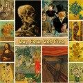 Berühmte Künstler Van Gogh Ölgemälde Poster Starry Sky Iris Blume Landschaft Poster und Drucke Wohnzimmer Bar Cafe Wand decor