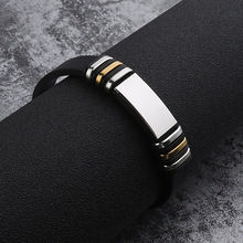 Drop Shipping Selling Europe Fashion Stainless Steel Slide Charm Bracelet with Clasp Silicone for Men