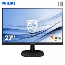 Монитор Philips 273V7QDAB (00/01) 27'' [16:9] (FHD) IPS, 250cd m2, H178° V178°, 1000:1, 10M:1, 16.7M, 5ms