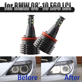 6000K White 160W 8 LED 3000LM Car Angel Eye Marker Headlights Bulbs Lamps for BMW 2008-2010 5 Series E60 (LCI) image