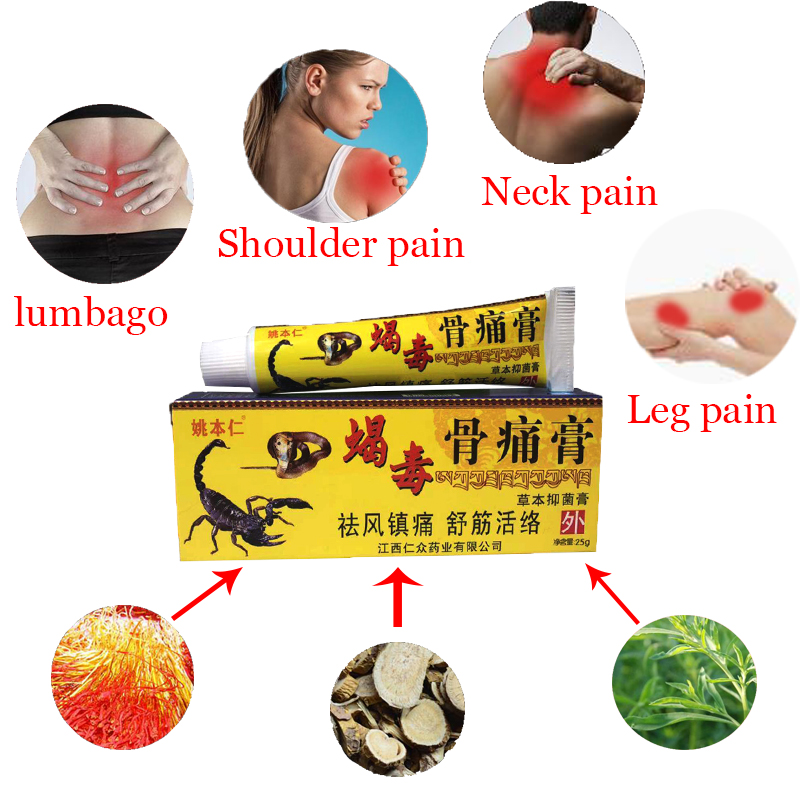 ZB 25g Knee Joint Pain Relieving Cream Chinese Scorpion Venom Extract Plaster For Rheumatoid Arthritis Pain Relieving Ointment