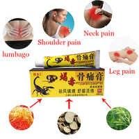 ZB 25g de la articulación de la rodilla para aliviar el dolor crema chino veneno de escorpión de yeso para dolor de artritis reumatoide alivio ungüento