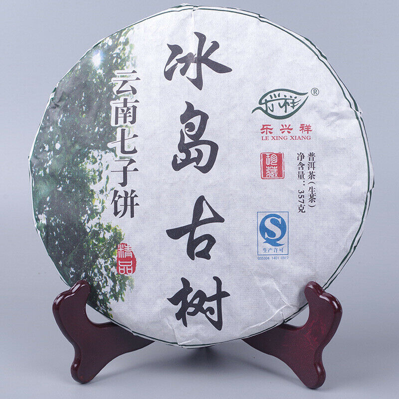 BING DAO Raw Pu-erh Chinese Pu'er Tea 2015 Iceland Ancient Tree Sheng Puer 357g