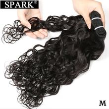 Spark Hair Brazilian Water Wave Can Buy 3 or 4Pcs Human Hair Weave Bundles Natural Color Remy Human Hair Extensions Medium Ratio