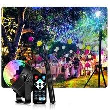 Звук-контролируемый вращающийся диско свет водить этапа Луча танцы стробоскоп RGB для домашнего украшения