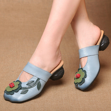 Flower Slippers Genuine Leather Shoes Handmade Slides Flip Flop On The Platform Clogs For Women Woman Slippers Plus Size A-23 jellyfond flower slippers genuine leather shoes woman handmade slides flip flops platform clogs for women slippers plus size
