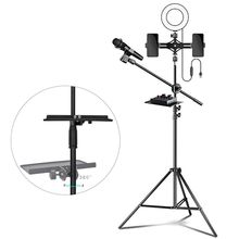 200x130 мм Лоток для звуковой карты широковещательный микрофон стойка подставка для телефона держатель для микрофона подставка для микрофона Держатель для микрофона лоток