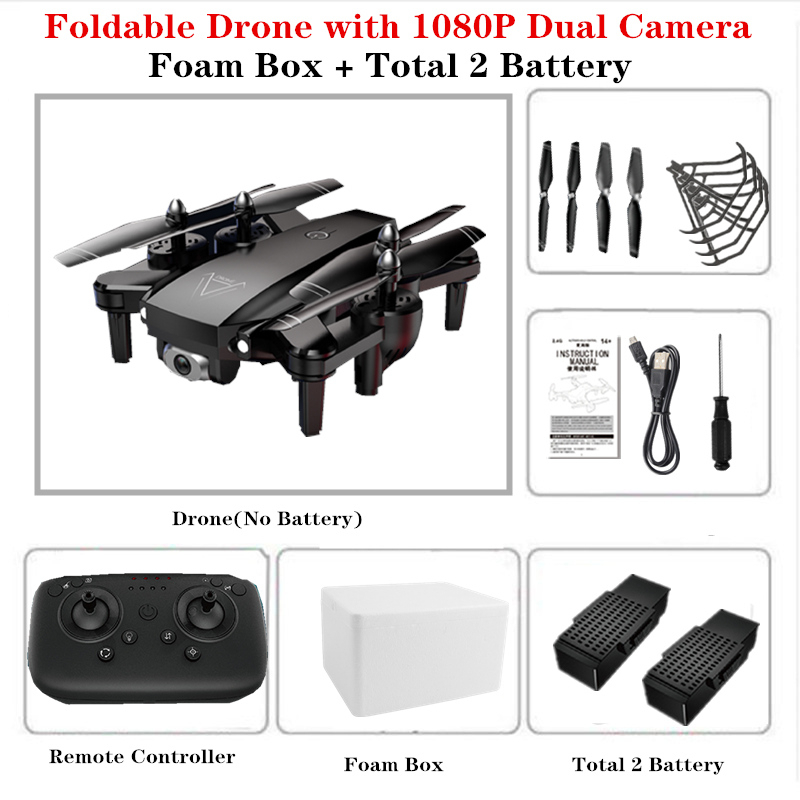 RC Foldable Drone 4K Quadcopter with Automatic Beauty Camera Optical Flow Positioning Helicopter Quadrocopter Toy VS E58 SG106