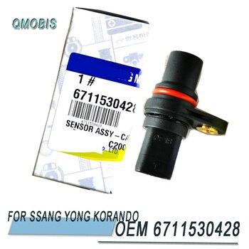 цена на OEN 6711530428 Cam Position Sensor For Ssangyong New Actyon Korando C 2010+ Rexton W 2012/06+