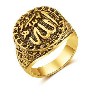 Image 4 - Vintage אתיקה מתכת מוסלמי אסלאמי אצבע טבעות אללה זהב כסף צבע דתי תכשיטים מתנות באיכות גבוהה