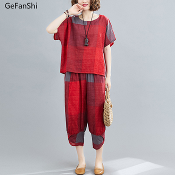 2021 Summer Women's 2Pcs Plaid Blouse+Pants Lady Holiday Beach Two Pieces Set Casual Loose Tops And Ankle-length Trousers Sets 1
