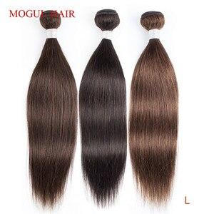 Image 1 - Mogul Hair Indian Hair Weave Bundles Straight Bundles Color 4 Chocolate Brown Black Remy Human hair extension 10 26 inch