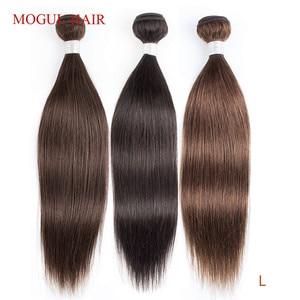 Image 1 - Mogul שיער הודי שיער Weave חבילות ישר חבילות צבע 4 שוקולד חום שחור רמי שיער טבעי הארכת 10 26 אינץ