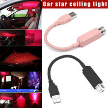 Laser projection lamp projector starry sky night disco light USB lamp romantic atmosphere Christmas decoration star shower lazer
