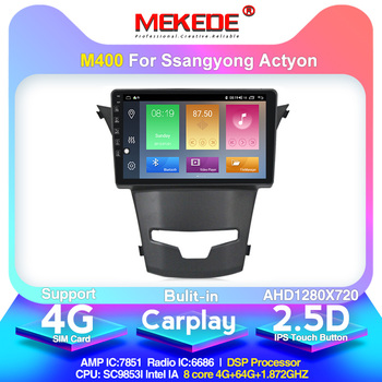 MEKEDE 4G LTE 4G+64G Android 10.0 Car DVD GPS Navigation for SsangYong Korando Actyon 2014 2015 Car Radio Stereo Wifi 4G DVR