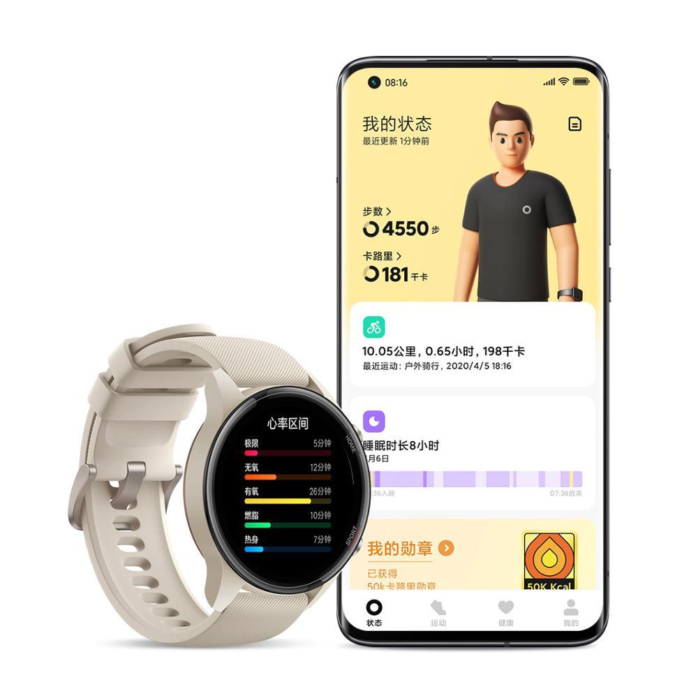 Новые цветные часы Xiaomi, модная спортивная версия, GPS, NFC, браслет, наручные часы, спортивные, Bluetooth, фитнес, пульсометр, трекер-5
