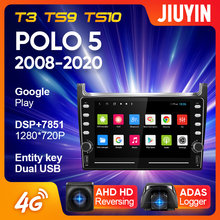 Jiuyin para volkswagen polo 5 2008-2020 rádio do carro reprodutor de vídeo multimídia navegação gps android 10 nenhum 2din 2 din dvd