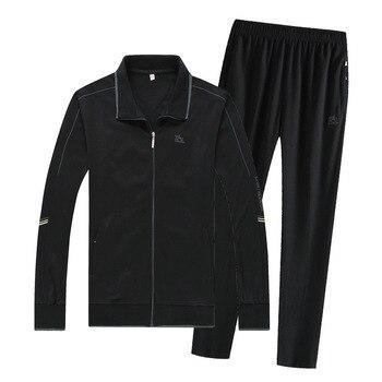 Autumn Plus Fat plus Suit Male Fat Man Big Size Sports Fitness Clothing Leisure Simple Loose Sports Suit