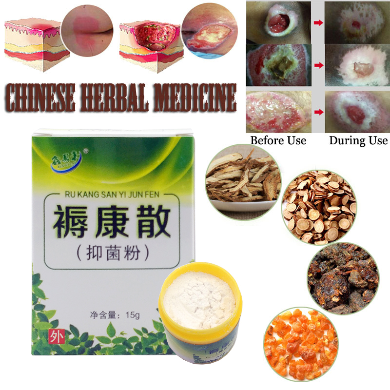 ZB Herbal Removal Rot Myogenic Cream Bedsores Paste Treat Pressure Sores/Decubituses/Pressure Ulcer Festering Wound Healing