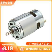 775 DC Motor DC 12V-36V 3500--9000 RPM Ball Bearing Large Torque High Power Low Noise Hot Sale Electronic Component Motor(China)